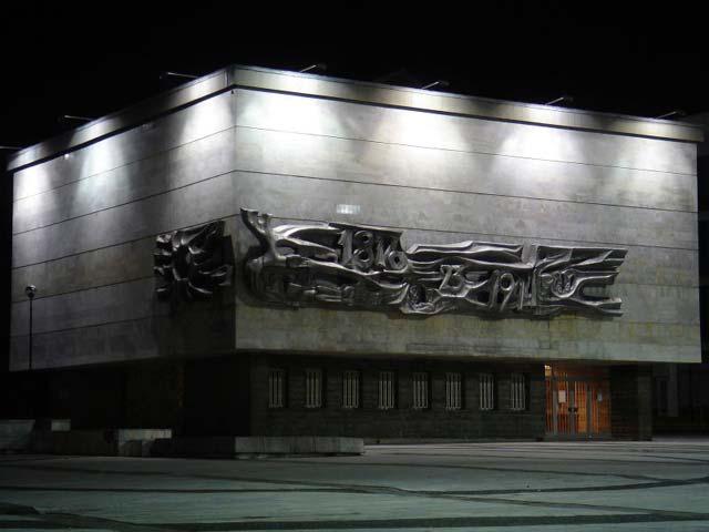 Das Historische Museum – Batak