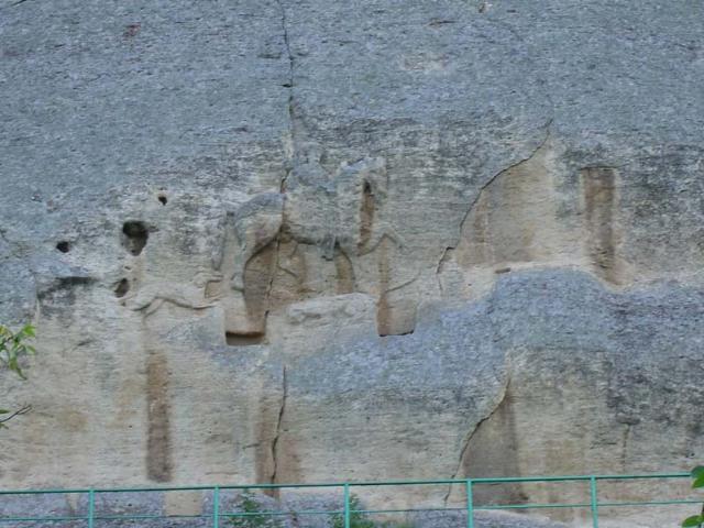 """Archäologisches Schutzgebiet """"Der Reiter von Madara"""""""