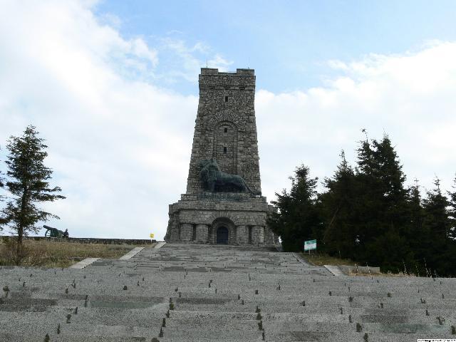 Gipfel Shipka