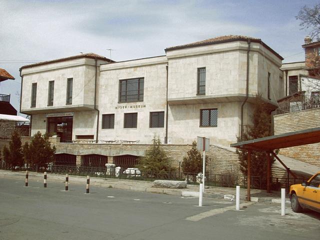 Archäologische Museum - Nesebar
