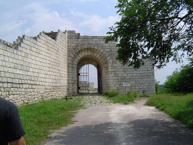 Die Festung Shumen