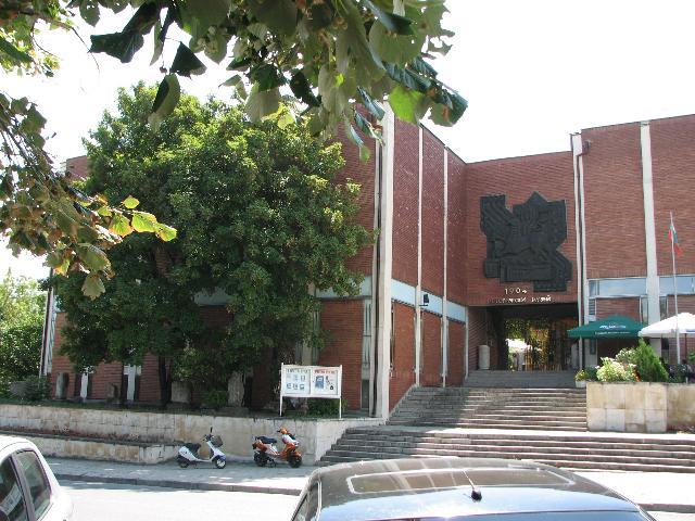 Das historische Museum – Shumen