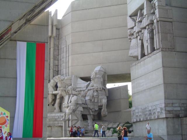 Komplex Gründer des bulgarischen Staates