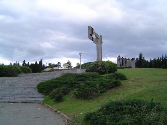 """Denkmal """"Die Schützer von Stara Zagora"""